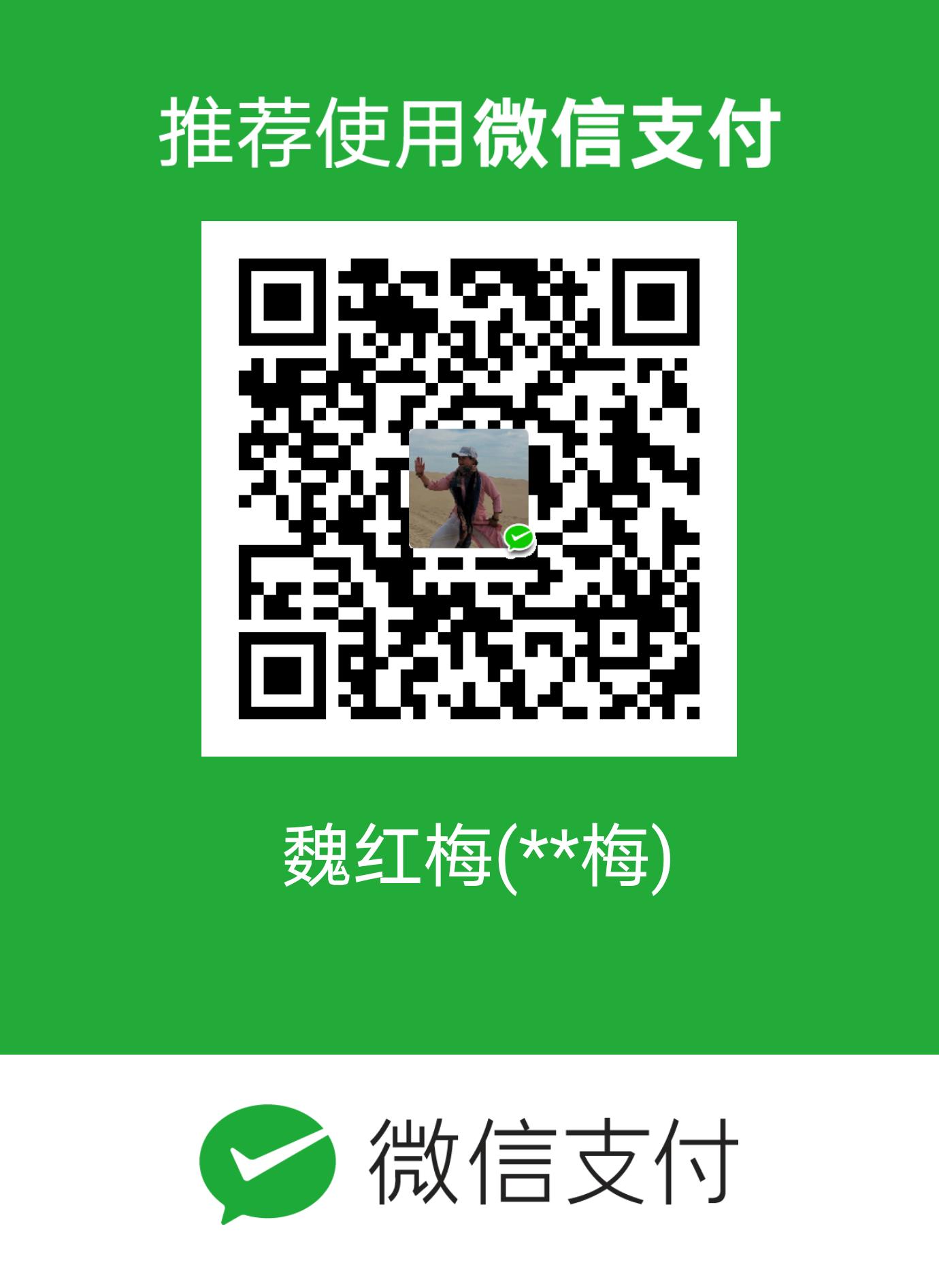 微信图片_20210726145851.png